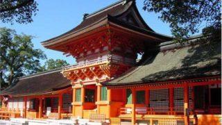 宇佐神宮 神社の本殿