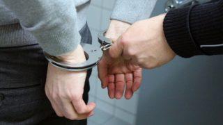 手錠 逮捕